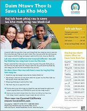 Paper Application Thumbnail